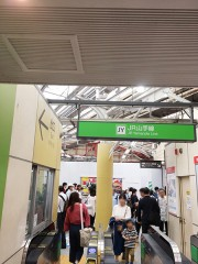 1-1.五反田駅にて、大崎側に一番近い車両降りてすぐの東急レミイ側出口が便利です