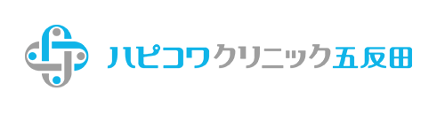 ハピコワクリニック五反田
